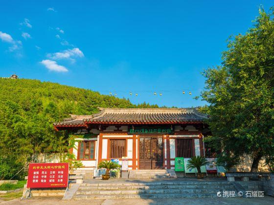 徐州漢畫像石館