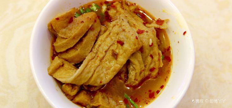 楊裕興(三王街店)3