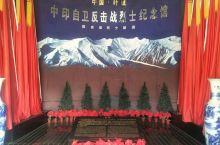 叶城烈士陵园革命烈士纪念馆