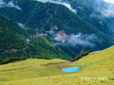 Haizi Valley