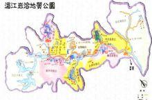 湄江风景区的景点