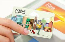 一卡在手玩遍全港,香港游必备神器
