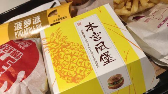 麥當勞(江東中路有加利餐廳)