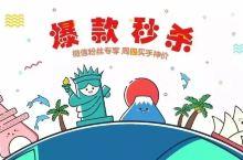【周四买手】成都+峨眉山+乐山+青城山+都江堰深度5日游~只要2000+,5钻住宿!