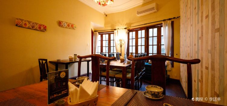 Bloom Saigon Restaurant2