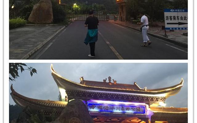2017北京-西藏自驾行之五 海螺沟、锦里、乐山大佛、紫霞宫、壶口瀑布