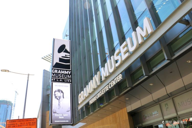 The Grammy Museum1