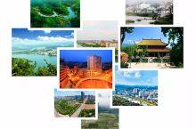 厉害了大湖南!这18地新入选国家全域旅游示范区!有你家乡吗?