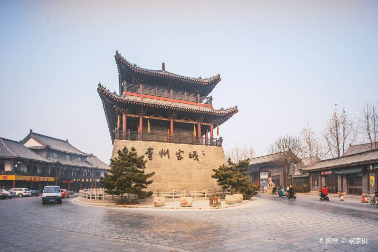 칭저우 송성2
