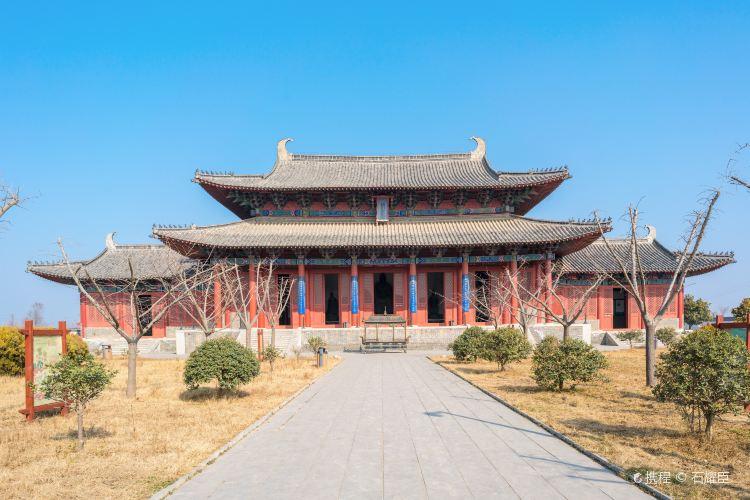 Yingtian Academy
