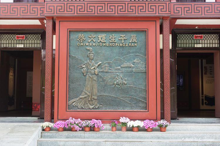 Caiwenji Memorial Hall4
