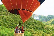莫干山居然藏了座一整天都不够玩的重磅主题公园!还能乘热气球看风景