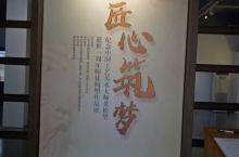 走进佛山10~石湾陶瓷博物馆黄松坚师徒陶塑作品展 2018年4月20日,到南风古灶景区游览,在石湾陶
