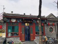北京的大街小巷