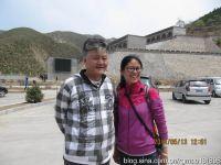 From Yanmenguan to Shanxi Museum