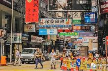 安利6家香港本地人最爱的餐厅,不少香港明星都来吃过!