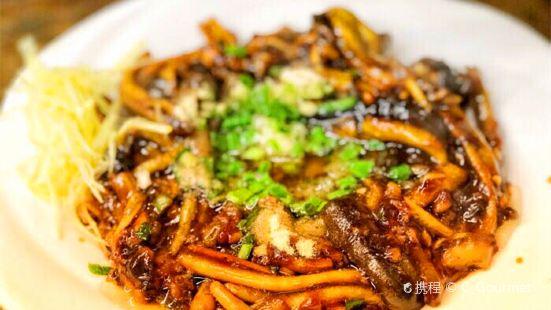 Xie He Restaurant( Feng Huang Street Dian )