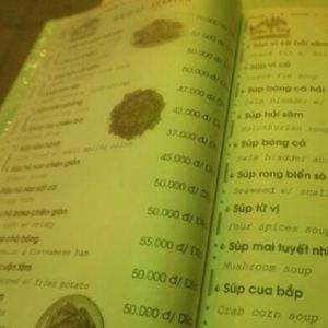 Nhat Phong 3 Restaurant旅游景点攻略图
