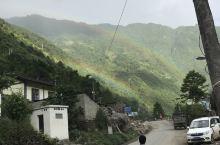 深山里的彩虹