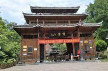 湘黔桂三省交界处的万佛山。
