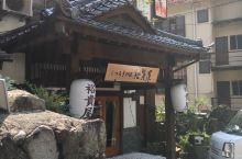 日本山梨县裕贵屋温泉酒店