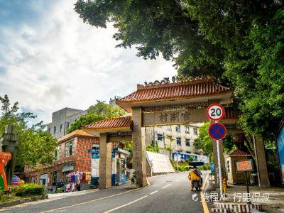Guan Hu Village