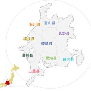 日本游记图文-日本最幸福最长寿的地方在这里......