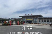 琼海——-广州