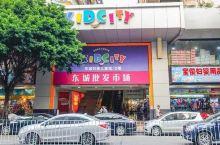 在番禺,有一份80万人的回忆叫东城市场!