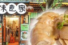 最低调的广州名鸡,藏在海珠区里,一不留神就错过了