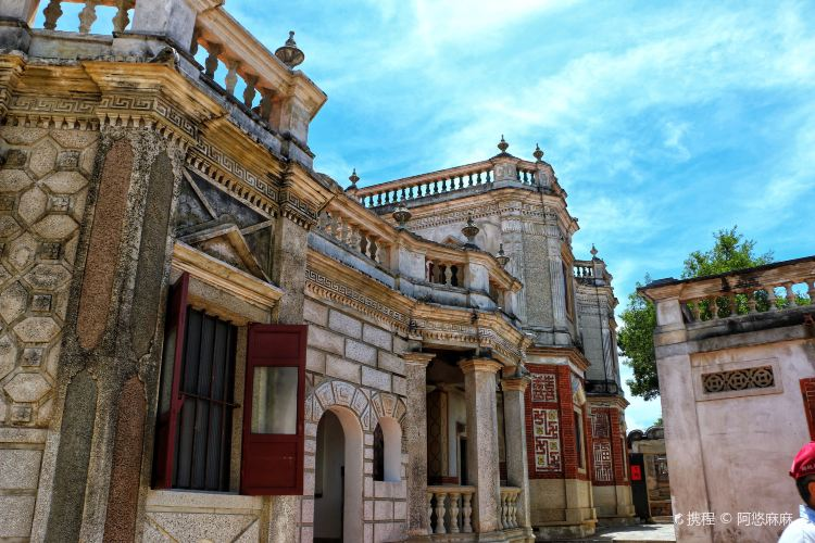 Shuitou Historical Houses1