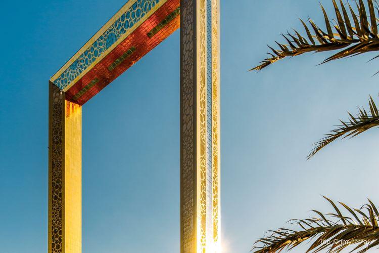 Dubai Frame1