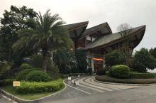 宝墩湖度假村。