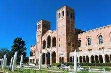 走进象牙塔-加州大学洛杉矶分校 UCLA