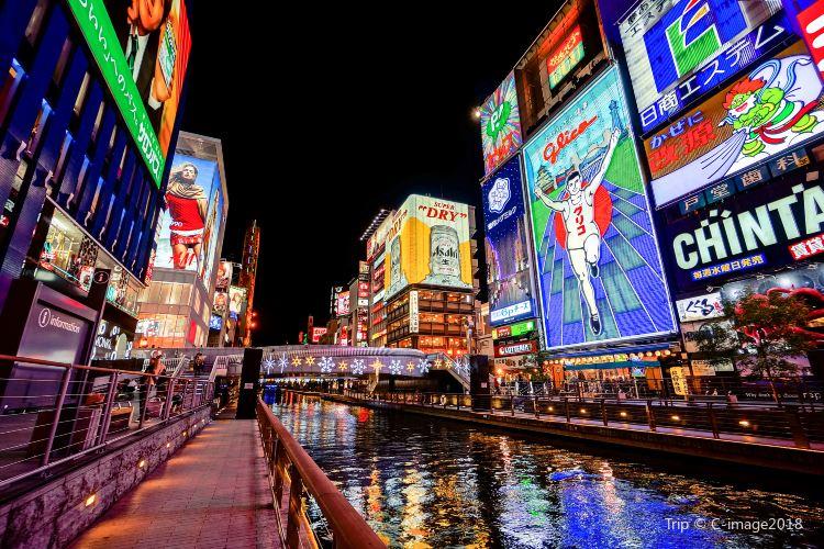 Shinsaibashi1