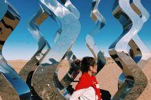 #元旦去哪玩#来沙漠雕塑公园,感受极简现代艺术之美