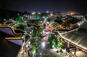Zhongxiang,Recommendations