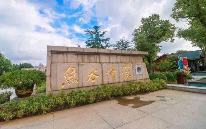 Shajiabang Revolutionary History Memorial Hall3
