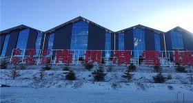 南坝滑雪场滑雪票成人票