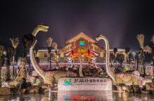 日游横店,晚上可以来泡一场天马行空的温泉