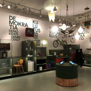 赫尔辛基设计博物馆旅游景点攻略图