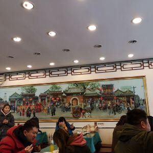 护国寺小吃旅游景点攻略图