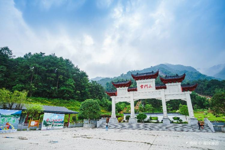 Yunmen Mountain Natural Scenic Area4