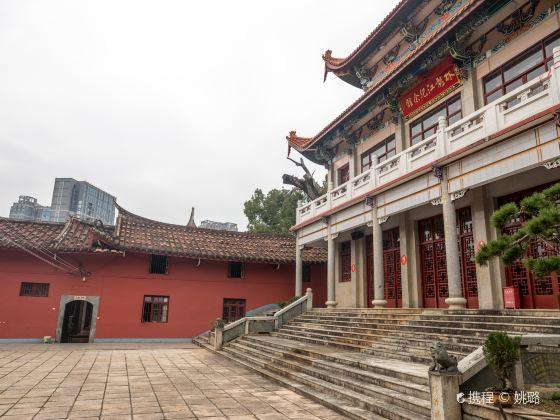 Linlongjiang Xiansheng Memorial Hall