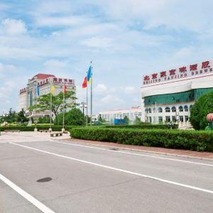燕京啤酒工业园旅游景点攻略图