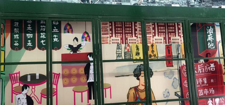 大通冰室(岱山日達廣場店)