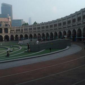 新民园广场旅游景点攻略图