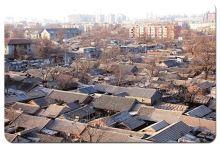 散落在皇城根儿老胡同里的慵懒小窝——北京小象民宿