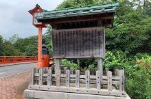 神秘又幽静的神社-雾岛神宫 到了日本的雾岛市以后就是可以乘坐JR线往宫崎方向到雾岛神宫站下车随后是步