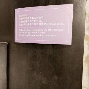 食物狂想博物馆旅游景点攻略图